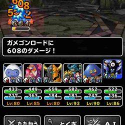 screenshot_20161201-233515