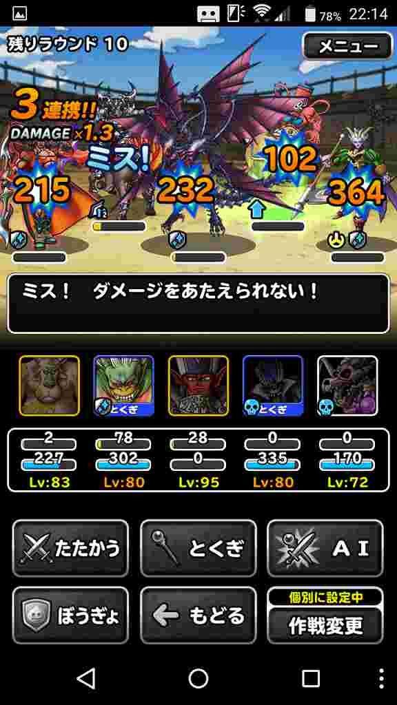 screenshot_20161208-221412