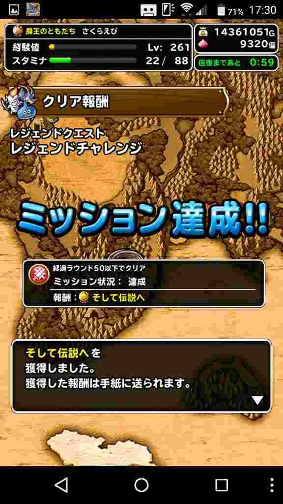 screenshot_20161209-173050
