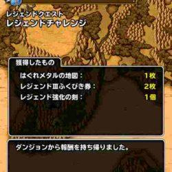 screenshot_20161209-210659