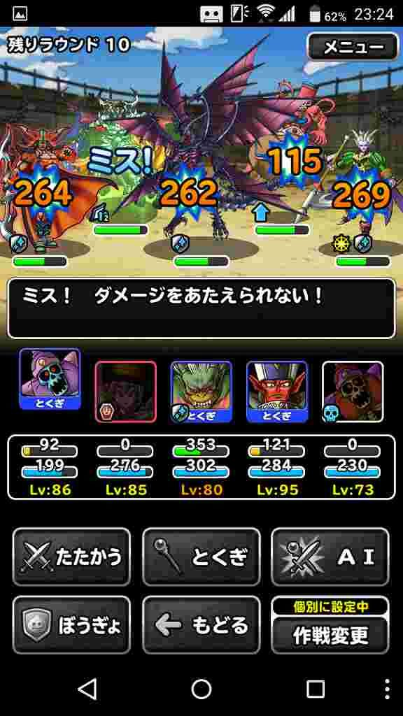 screenshot_20161212-232437