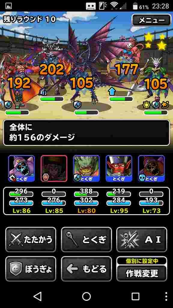 screenshot_20161212-232818