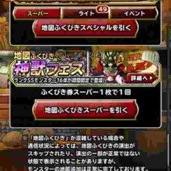 screenshot_20161222-174602
