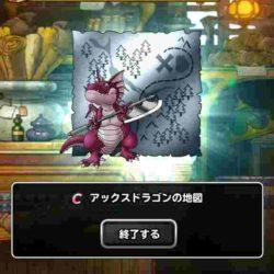 screenshot_20161224-115042