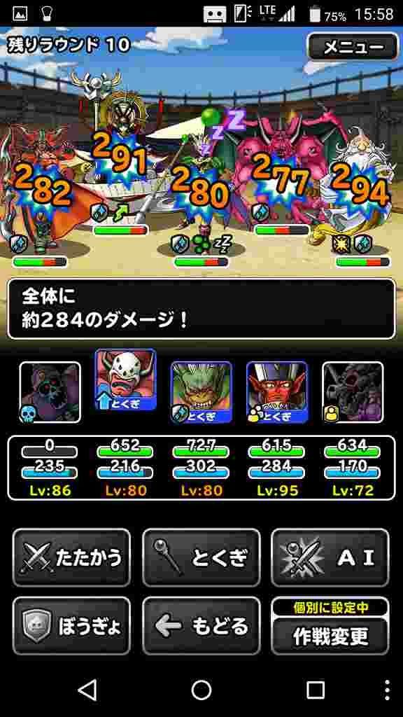screenshot_20161224-155803