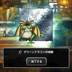 screenshot_20161225-151550