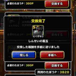 screenshot_20161225-165627