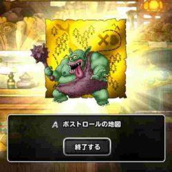 screenshot_20161226-151447
