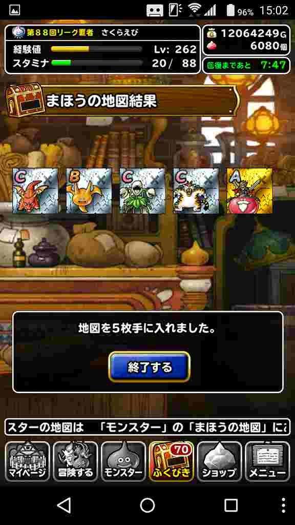 screenshot_20161227-150230