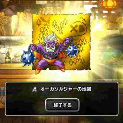screenshot_20161230-152150