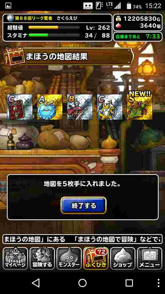 screenshot_20161230-152243