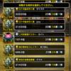 80リーグ闘技場5日目の結果!~もう運ですね!~