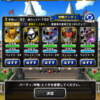 闘技場物質+15リーグ最終日!無念(>_<)