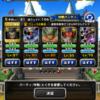 闘技場青い霧リーグ初日!