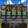 闘技場ウェイト100初日!