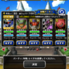闘技場ウェイト100リーグ5日目!