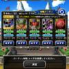 闘技場ウェイト120青い霧最終日!