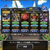 闘技場ウェイト120リーグ最終日!