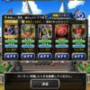 闘技場スライムリーグ最終日!