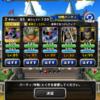 闘技場黒い霧ウェイト120チャレカ最終日!