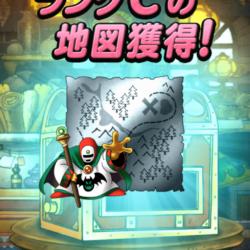 福引パス10日目