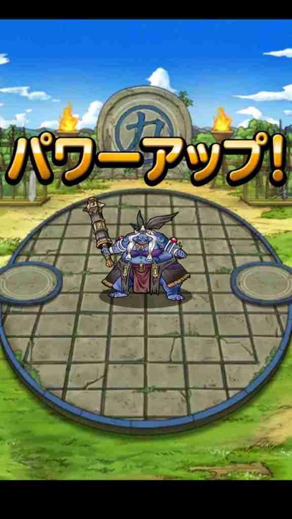 天魔クァバルナ&呪術師マリーン星4!メダルでメタル装備交換とかハイライト!