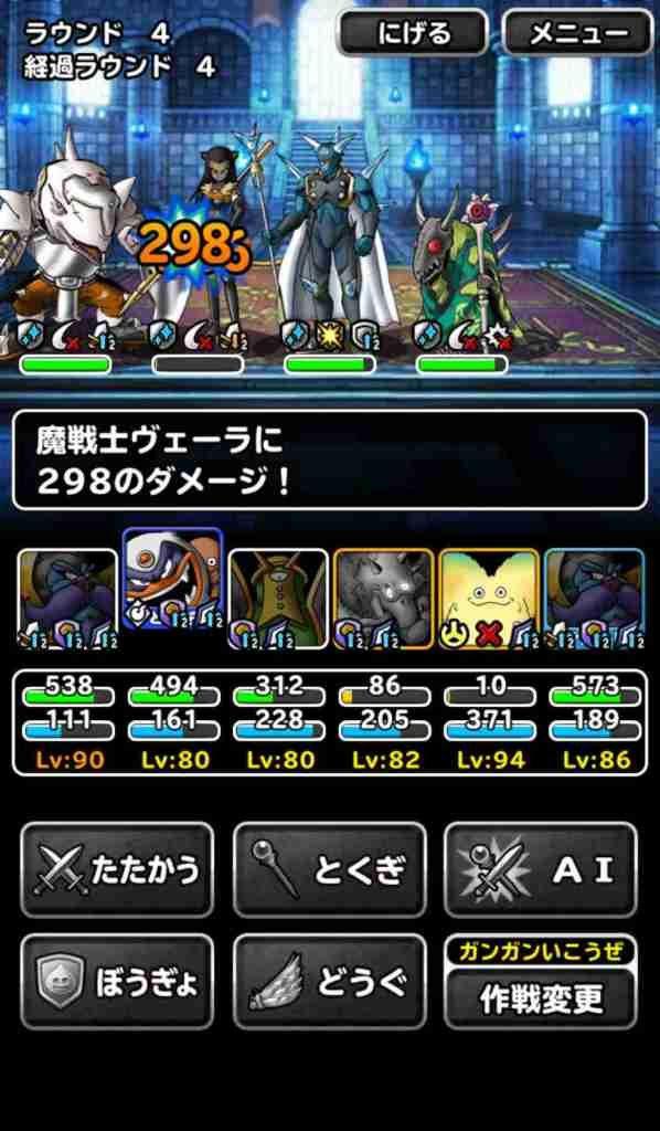 「魔戦士チャレンジLv1」を悪魔縛りでクリア!パーティ!