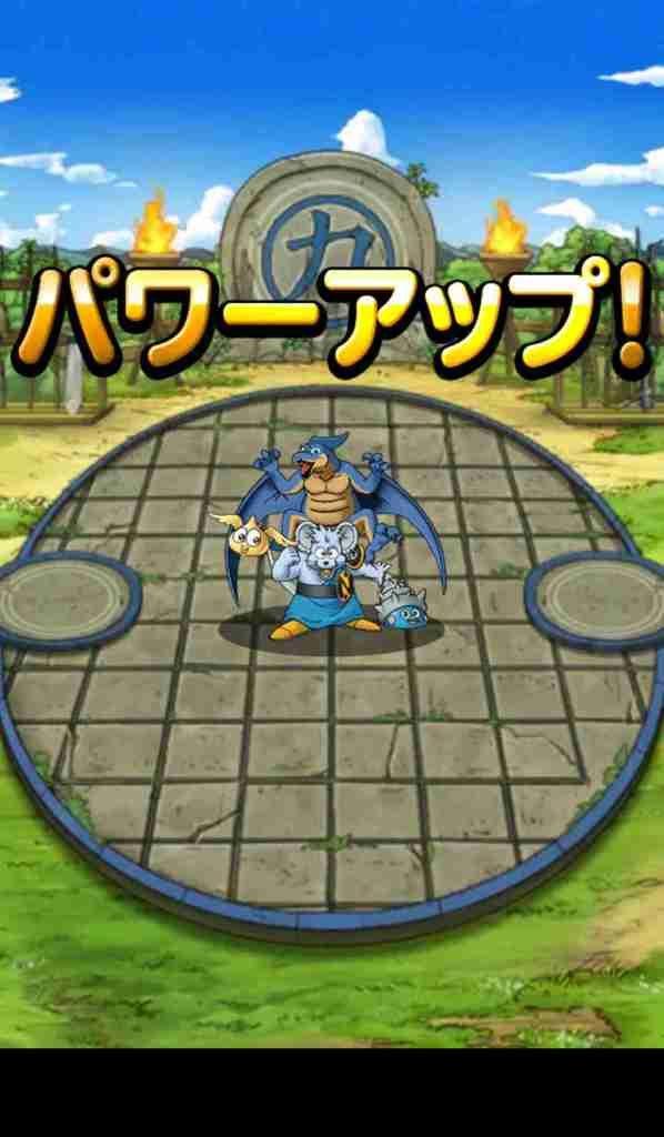 獣王遊撃隊☆4+4完成!スキルのたねも入れて、付けたとくぎにランドインパクト!!!威力!