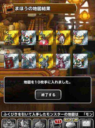 Screenshot_20180922-084122.jpg