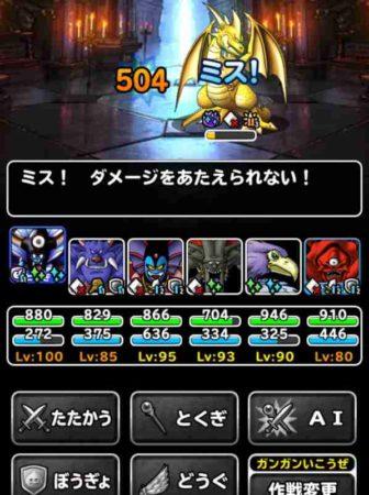 Screenshot_20180922-203831.jpg