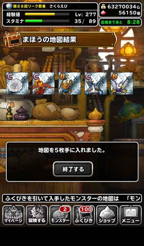 Screenshot_20181215-101518.jpg