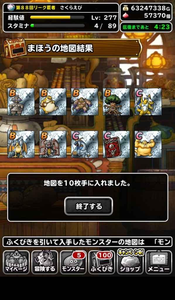 Screenshot_20181219-222917.jpg