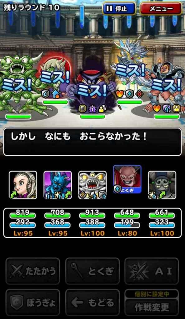 魔王 超 モンスターズ ドラクエ ライト スーパー
