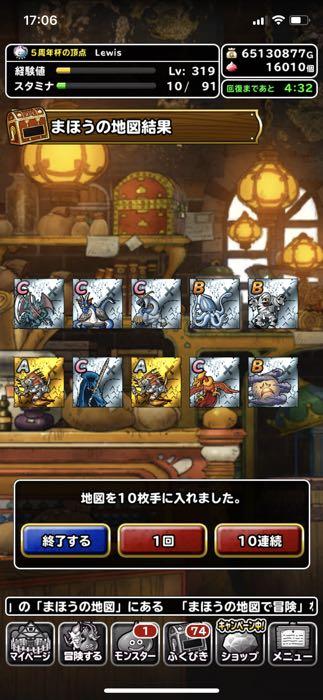 伝説フェスイブールふくびき230連!!