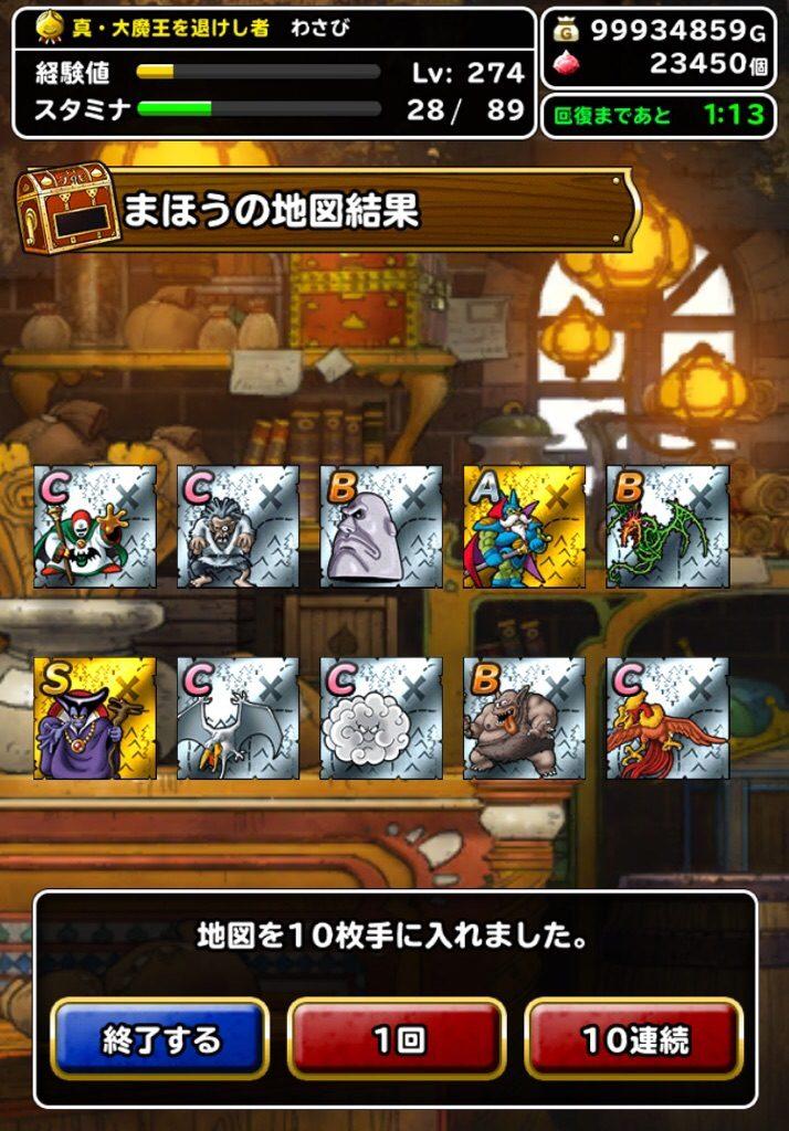 2019-09-20_12-44-38.JPG