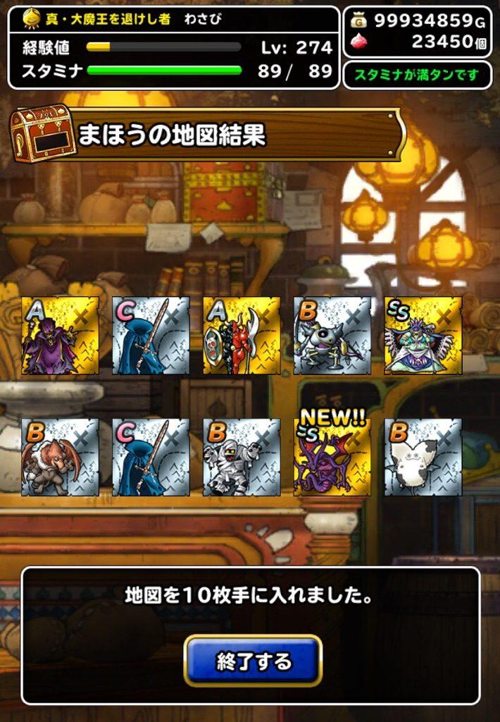2019-09-20_20-15-04.JPG