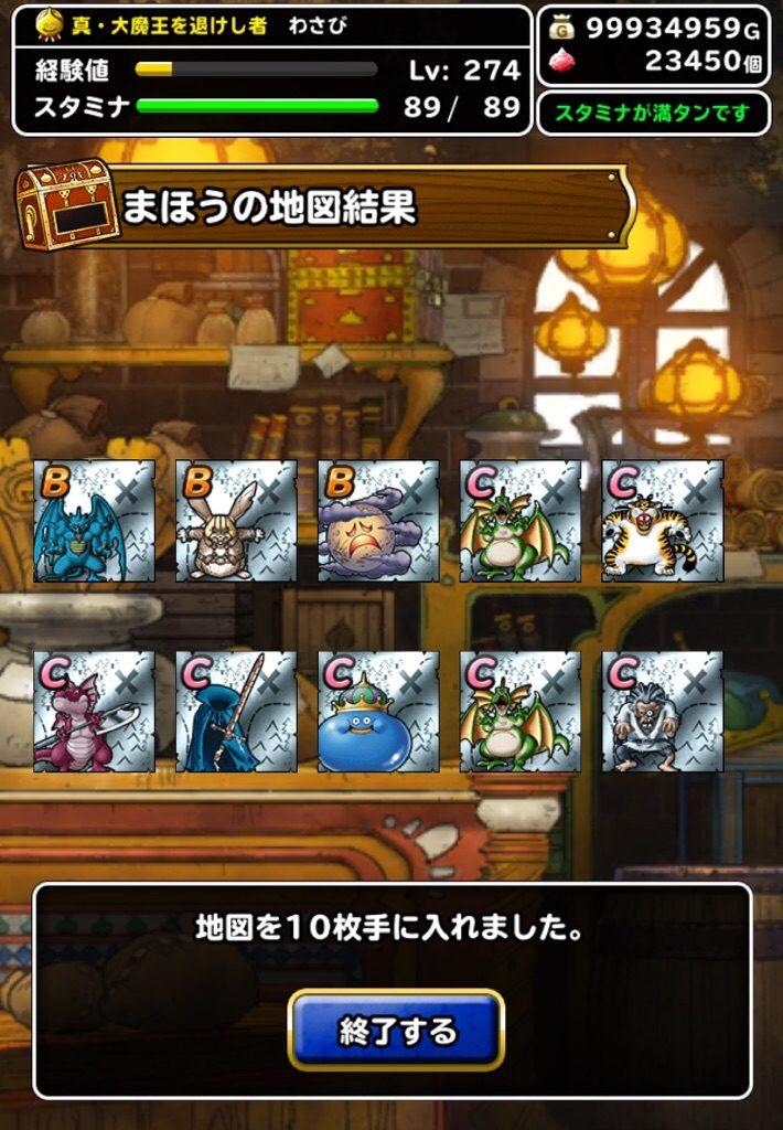 2019-09-21_19-32-19.JPG