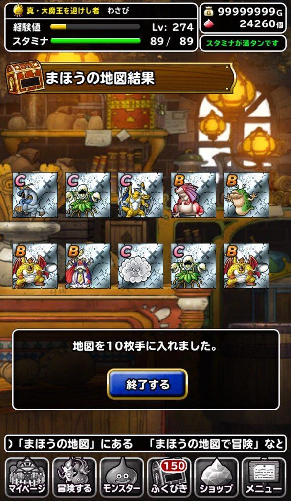 2019-09-24_20-30-25_2.JPG