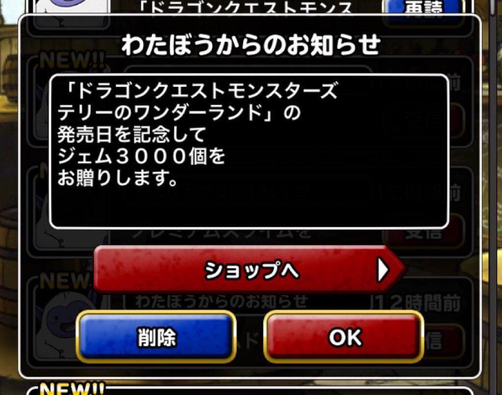 2019-09-25_19-34-57_2.JPG