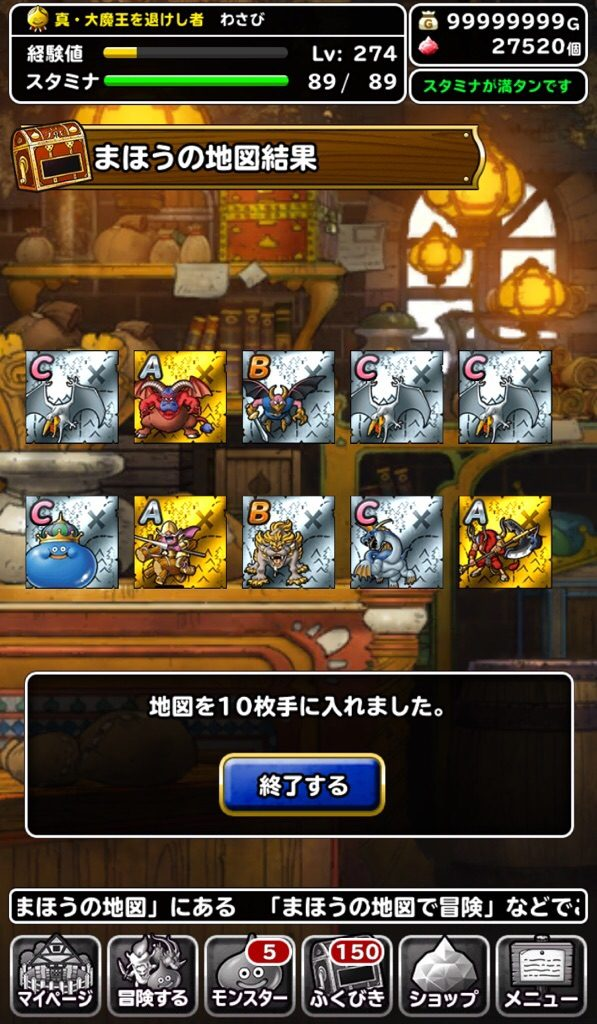 2019-09-25_20-08-57_2.JPG