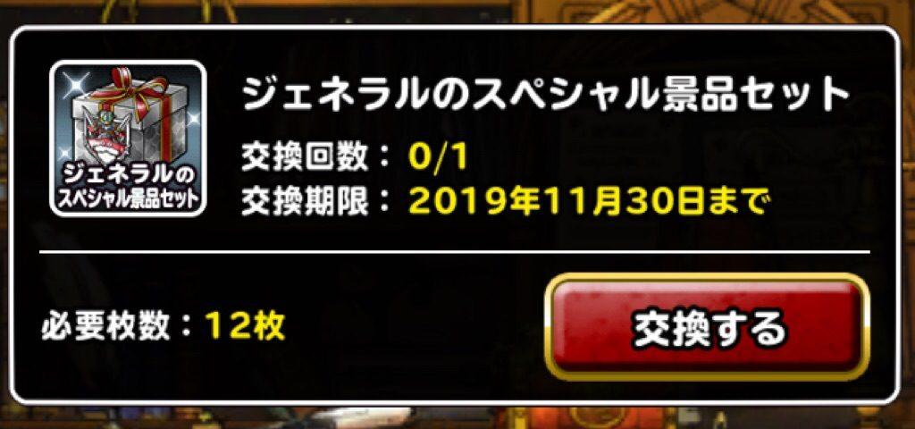 2019-09-30_19-36-02.JPG