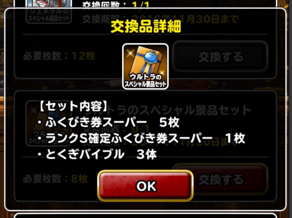 2019-09-30_19-37-39_2.JPG