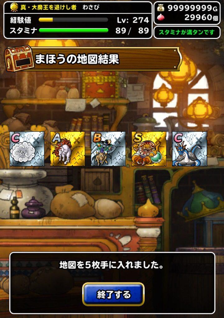 2019-09-30_19-38-16_2.JPG