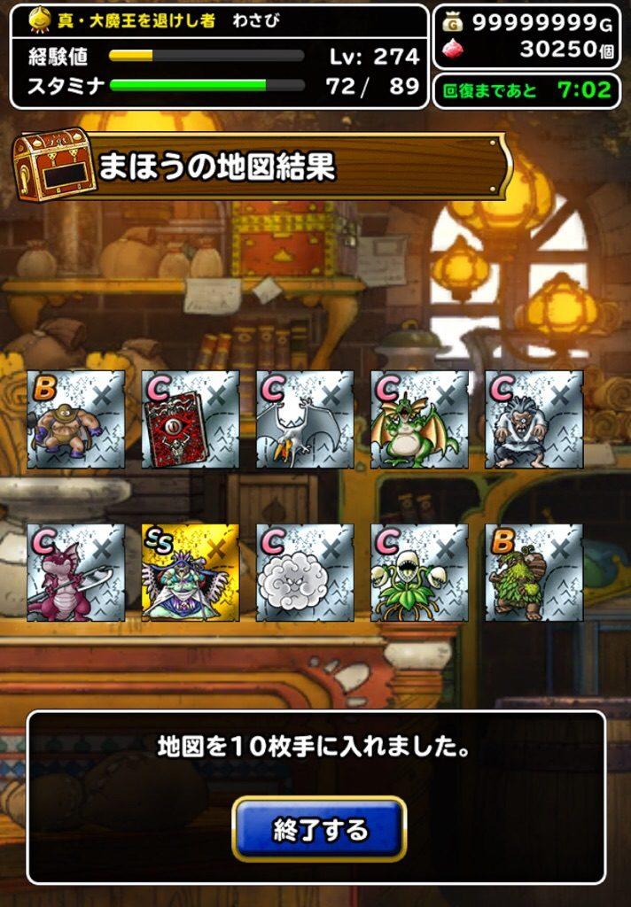 2019-10-01_19-16-56.JPG