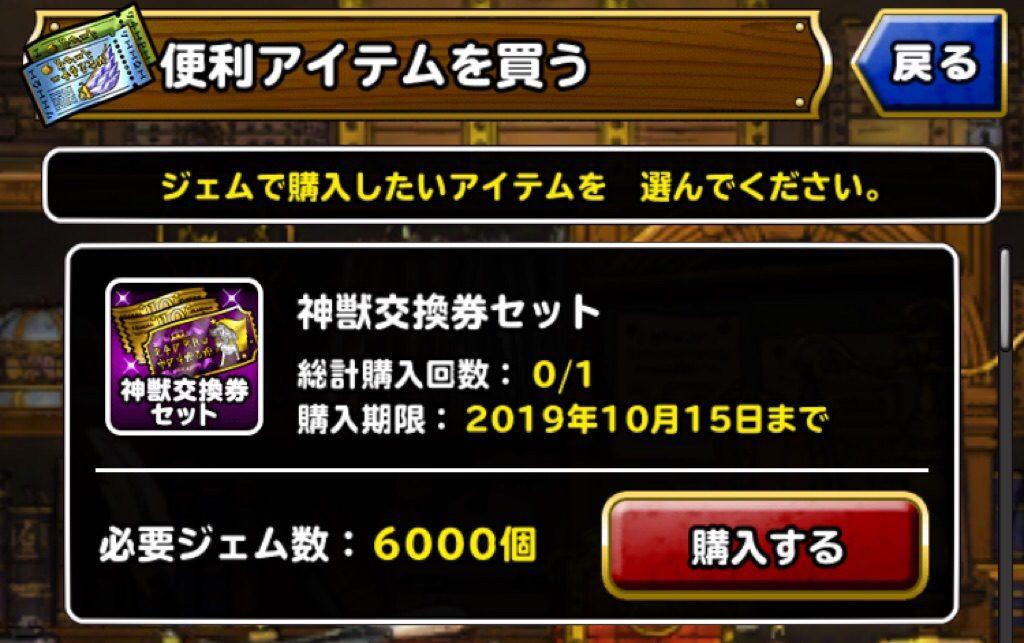 2019-10-10_21-34-08.JPG