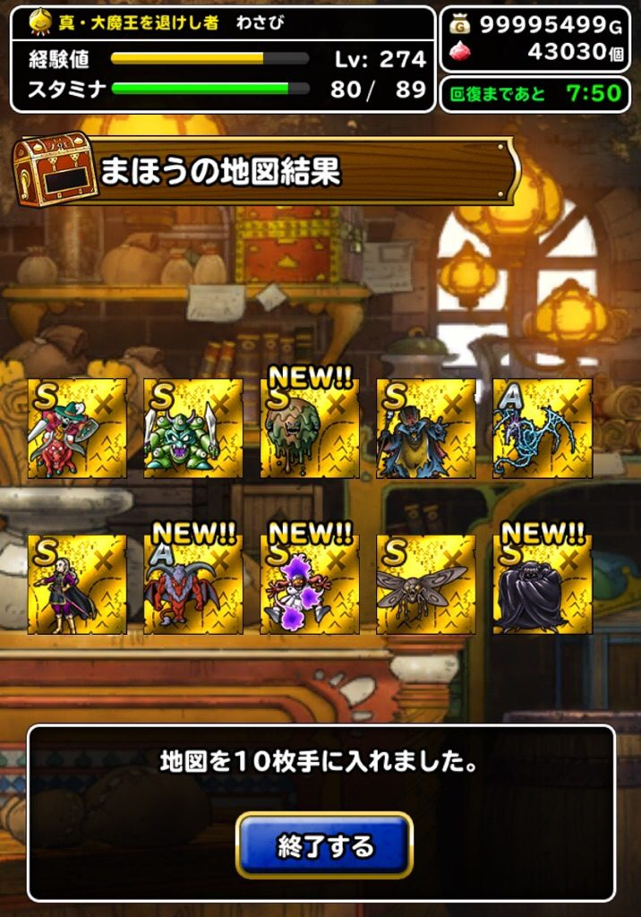 2019-11-01_19-52-30.JPG