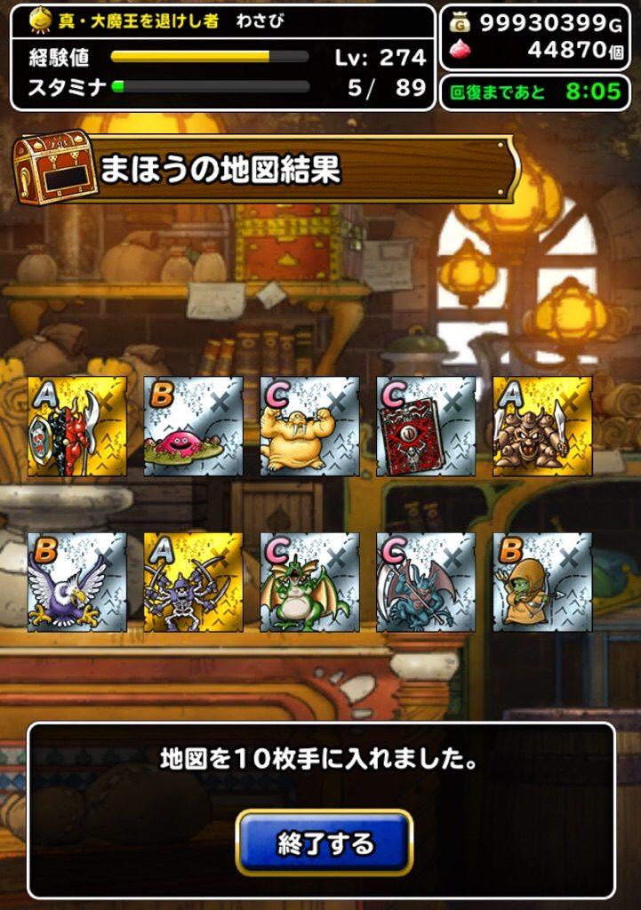 2019-11-05_20-20-52.JPG