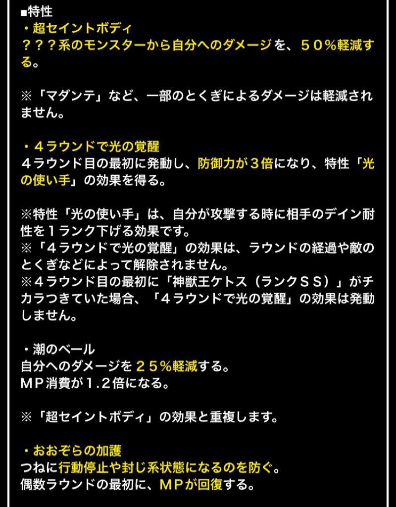 2019-11-30_22-18-30.JPG