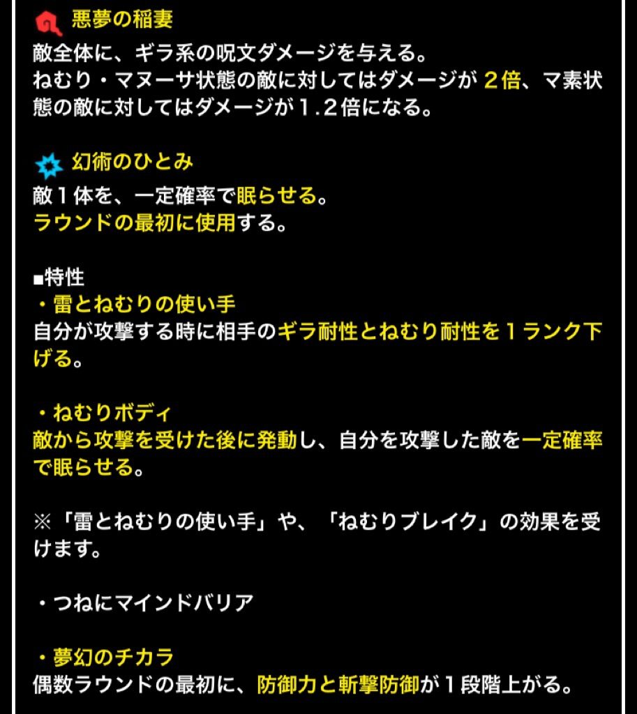 2019-11-30_22-19-30.JPG