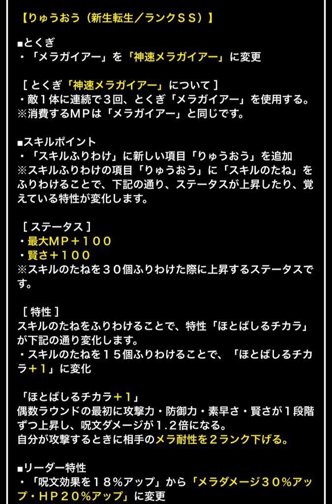 2019-12-22_22-24-17.JPG